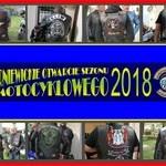 Skierniewickie Rozpoczęcie Sezonu Motocyklowego 2018